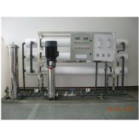 Buy cheap Industrial Water Purification Plant With 2 Stage Reverse Osmosis System 5T/H from wholesalers