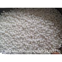 Buy cheap Battery Grade Ammonium Chloride Compound ISO 9001 White Powder Irritate The Skin from wholesalers