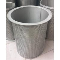 Buy cheap 304/316 stainless steel truncated conical strainer filter / cylindrical filter strainer from wholesalers