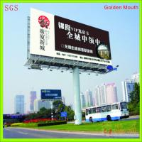 Buy cheap 510g PVC banner flex large format billboard printing with uv coating from wholesalers
