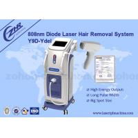 Buy cheap 2000W Power! 808nm diode laser hair removal machines / laser 755nm hair removal machine from wholesalers