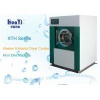 Buy cheap High Efficiency Commercial Washing Machines And Dryers For Laundry Shop from wholesalers