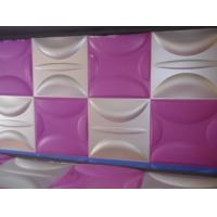 Buy cheap Anti-Vibration Wall Background Modern 3D Wall Panels for Living Room / Bedroom from wholesalers