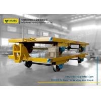 Buy cheap Custom Heavy Duty Flatbed Trailer With Cast Steel Wheel For Industry from wholesalers