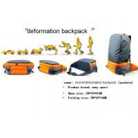 Buy cheap backpack bag, travel bag, handbags, folding travel bag product