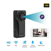 Buy cheap 2018 new Patent private model wifi voice recorder loop recording sound video recorder mini wifi spy IP camera 1080P from wholesalers