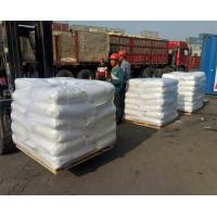 Buy cheap SNF Naphthalene Sulphonate superplasticizer from wholesalers