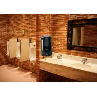 Buy cheap ABS hand sanitizer pump dispenser , Durable automatic hand sanitizer dispenser wall mounted from Wholesalers
