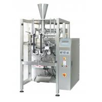 Buy cheap SGM-720A Automatic Vertical Form Fill Seal Packing Machine from wholesalers