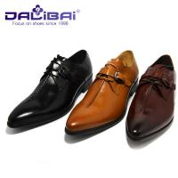 Buy cheap Crocodile Luxury Genuine Leather Dress Shoes For Wedding Or Office from wholesalers