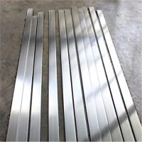 Buy cheap 316 Stainless Steel Flat Bar Bright Surface Ss316 Polish Construction Industry from wholesalers