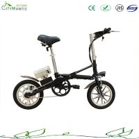Buy cheap 14inch 36V 250W foldable ebike electric folding bike with 8.8AH lithium battery from wholesalers