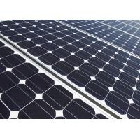 Buy cheap Wind Resistance Mono Solar Panels Tempered Glass 20 Years Warranty from wholesalers