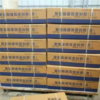 Buy cheap High quality environmental construction joint adhesive polyurethane pu sealant from wholesalers