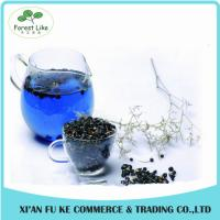 Buy cheap Hot selling Anti-aging Product Natural Anthocyain Chinese Dry Fruit Wild Black Wolfberry from wholesalers