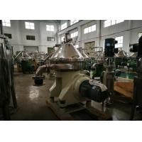 Buy cheap Stainless Steel Cream Separator , Centrifugal Separation Of Milk DHNZ Series from wholesalers