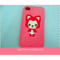 Buy cheap Eco-friendly Cell Phone Silicone Cases / cell phone cover for iphone5 from wholesalers