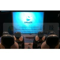 Buy cheap Black Pneumatic Motion Seat 5D Motion Cinema 5D Simulator Equipment TUV Approval product