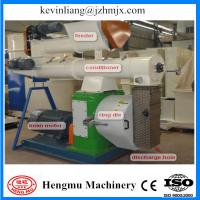 Buy cheap Manufacture supply cheap animal feed pellet machine price with CE approved from wholesalers