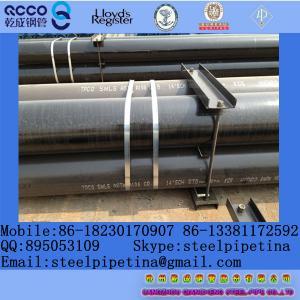China Line Pipe API 5L psl2 X56 on sale