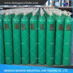 Buy cheap 2017 Hot Sale Seamless Steel Hydrogen Cylinder, Hydrogen Gas Cylinder, H2 cylinder from wholesalers