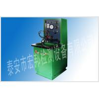 Buy cheap Nozzle Tester PT fuel pump test stand is a special equipment used to provide test from wholesalers