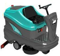 Buy cheap Ride on/ rider/ driving type floor scrubber dryers driers from wholesalers