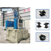 Buy cheap 360° Rotary Table Injection Molding Machine / Servo Motor Injection Molding Machine from wholesalers