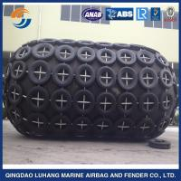 Buy cheap marine rubber fender/ boat fender/pneumatic dock fender from wholesalers