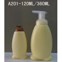 Buy cheap 120ml Children Shampoo Package Bottle, 360ml Shampoo bottle with foam pump head from wholesalers