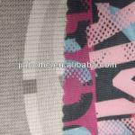 Buy cheap heated mattress pads PET stitchbond nonwoven fabric from wholesalers