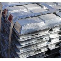 Buy cheap Special High Grade Zinc Ingot 99 995% from wholesalers