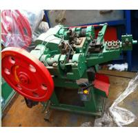 China Supply Hot Sales High Speed Z94 Series Automatic Wire Nail Machine Best Price  -Help You Save Cost on sale