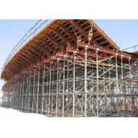 Buy cheap Customized Adjustable Cuplock Scaffolding System High Loading Capacity from wholesalers