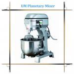 Buy cheap dough mixer, cake mixer,proofer from wholesalers