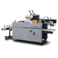 Buy cheap Automatic Single & Double Side Paper Laminating Machine With Separator SADF-540B product