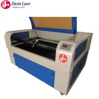Buy cheap Rubber Sheets And Silicone Bracelet Laser Cutting Engraving Machine For Plastic from wholesalers