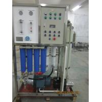 Buy cheap Reverse Osmosis Sea Water Desalination Plant from wholesalers