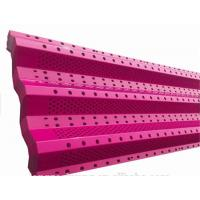 Buy cheap Nice pink color Windbreak fence panels Perforated metal wind break wall Long validity from wholesalers