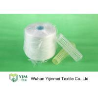 Buy cheap 602 Ring Spun Polyester Knitting Yarn , Polyester Weaving Yarn Anti - Bacteria product