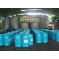 Buy cheap Epoxidized Soybean Oil from wholesalers