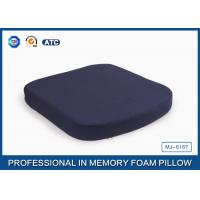Buy cheap Comfort Polyurethane Memory Foam Seat Cushion For Car / Office Chair from wholesalers