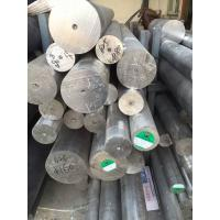 Buy cheap F55 S32760 Super Duplex Steel Round Bar Super UNS S32760 F55-1.4501  Super Duplex Steel Bar from wholesalers
