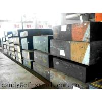 Buy cheap Forged Polished Plastic Mold Steel Mill Surface Steel Block NAK80 from wholesalers