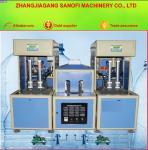Buy cheap 0.2L-2 L Semi Automatic Stretch plastic bottle  Blow Moulding Machine from wholesalers