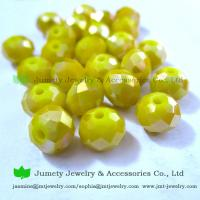 Buy cheap Wholesale Glass Beads from wholesalers