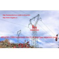 Buy cheap MEGATRO 220KV transmission line Z1 cat head type suspension tower from wholesalers