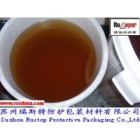 Buy cheap High Efficiency Water-solubility VCI Liquid in China from wholesalers