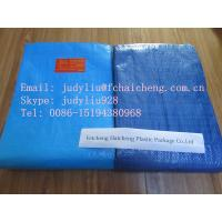Buy cheap lumber wrap tarpaulin pe fabric from wholesalers