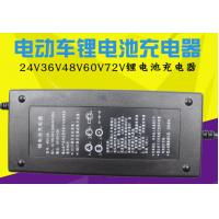 Buy cheap 24V 36V 48V 60V 72v Lithium Ion Battery Charger , Electric Bicycle Battery Charger from wholesalers